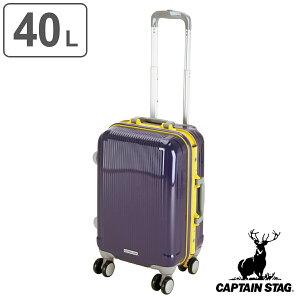 スーツケース キャリーバッグ グレル トラベルスーツケース ハードフレーム 40L TSAロック付き S 超軽量 ( 送料無料 キャリーケース トランク 旅行用かばん キャリー ) 【39ショ
