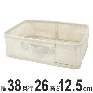 ファブリック収納ボックス 衣類収納ケース ファブリックボックス 幅38×奥行26×高さ12.5cm ( 収納ケース 布製 衣装ケース おもちゃ箱 タオル 収納 小物入れ 収納box ) 【39ショップ】