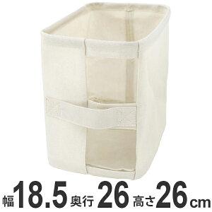 ファブリック収納ボックス 衣類収納ケース ファブリックボックス 幅18.5×奥行26×高さ26cm ( 収納ケース 布製 衣装ケース おもちゃ箱 タオル 収納 小物入れ 収納box ) 【39ショップ】