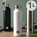 水筒 キャプテンスタッグ HDボトル ステンレス 直飲み 真空二重構造 保温・保冷 1L ( ステンレス 直飲み 保温 保冷 …