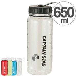 水筒 ウォーターボトル 650ml ライス目盛り付 プラスチック製 キャプテンスタッグ ( 直飲み スポーツボトル プラスチック クリアボトル マイボトル お米 持ち運び キャンプ アウトドア 4.5合