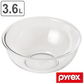 パイレックス PYREX ボウル 3.6L 耐熱ガラス ( 強化ガラス ガラスボウル ガラス容器 ガラス 容器 耐熱 耐熱ボウル 調理用ボール 調理用ボウル 電子レンジ対応 オーブン対応 冷凍庫対応 食洗機対応 下ごしらえ キッチンツール )【39ショップ】
