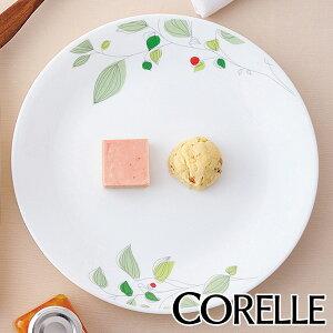 プレート 26cm コレール CORELLE 白 食器 皿 グリーンブリーズ ( 食洗機対応 ホワイト 電子レンジ対応 お皿 オーブン対応 白い 白い皿 平皿 ワンプレート 中皿 大皿 丸皿 ラウンド リーフ 洋食器