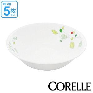 プレート 22cm コレール CORELLE 白 食器 皿 グリーンブリーズ 同柄5枚セット ( 送料無料 食洗機対応 ホワイト 電子レンジ対応 お皿 オーブン対応 白い 白い皿 平皿 パスタ皿 中皿 大皿 丸皿 盛