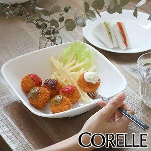 ボウル 23cm コレール CORELLE スクエア 白 食器 皿 角皿 ウインターフロスト ( 食洗機対応 ホワイト 電子レンジ対応 お皿 オーブン対応 白い 白い皿 深皿 中皿 大皿 中鉢 盛り皿 器 角型 スクエ