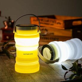 LEDランタン 防水 電池式 フローティングLEDランタン キャプテンスタッグ ( ランタン LED 防災グッズ ライト 防災 アウトドア 非常用 電池 キャンプ 懐中電灯 乾電池式 LEDライト )【39ショップ】
