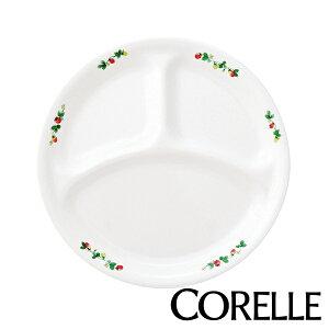 ランチプレート 26cm コレール CORELLE 皿 食器 スウィートストロベリー ( 仕切り皿 白 食洗機対応 電子レンジ対応 お皿 ランチ皿 オーブン対応 耐熱 白い食器 ワンプレート 大皿 丸皿 仕切り