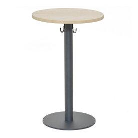 サイドテーブル 円型 リフレッシュテーブル フック付 直径40cm ( 送料無料 テーブル 机 つくえ デスク ミニテーブル ラウンドテーブル ソファサイドテーブル ベッドサイドテーブル 丸 リビング 家具 )【5000円以上送料無料】