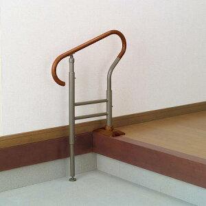 玄関用 あがりかまちの手すり 高さ5段階調節 送料無料 【39ショップ】