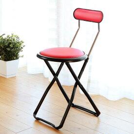 折りたたみ椅子 キャプテンチェア レッド ( 折りたたみチェア 椅子 チェア イス いす 折りたたみ 折り畳み パイプ椅子 パイプいす 来客用 来客椅子 簡易チェア 簡易椅子 )【39ショップ】