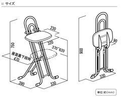 折りたたみ椅子ベストホビーチェア3脚セット木製シート