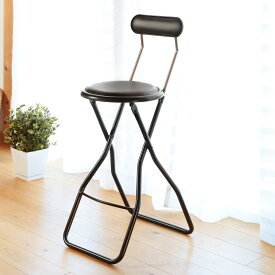 折りたたみ椅子 キャプテンチェア ハイタイプ ブラック ( 折りたたみチェア 椅子 チェア イス いす 折りたたみ 折り畳み ハイチェア ハイチェアー カウンターチェア カウンターチェアー パイプ椅子 パイプいす )【5000円以上送料無料】