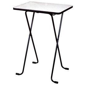 折りたたみテーブル ハイタイプ メラミン天板 幅60×奥行45cm 高さ85cm ( 送料無料 デスク カウンターテーブル 机 コーヒーテーブル フォールディングテーブル パソコンデスク ) 【39ショップ】