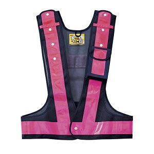 多機能ベスト 紺/ピンク ( 安全ベスト 安全用品 工事用品 作業用品 業務用 ベスト 反射 ) 【39ショップ】