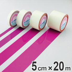ガードテープ 赤紫 50mm幅 20m GT−502RP テープ 日本製 ( 送料無料 フロアテープ 屋内 安全 区域 標示 粘着テープ 区画整理 線引き ライン引き ラインテープ 室内 床 対応 専用 安全用品 用品 グッズ )【39ショップ】