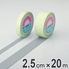 ガードテープ グレー 25mm幅 20m GT−252GL テープ 日本製 ( フロアテープ 屋内 安全 区域 標示 粘着テープ 区画整理 線引き ライン引き ラインテープ 室内 床 対応 専用 安全用品 用品 グッズ 灰色 )【39ショップ】