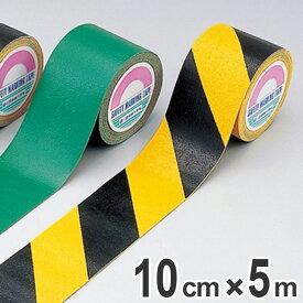 ラインテープ 100mm幅 5m 離けい紙 テープ 日本製 ( 送料無料 コンクリート アスファルト 道路 構内 路面 区画 標示 粘着テープ 区画整理 線引き ライン引き 安全用品 用品 路面用 )【39ショップ】