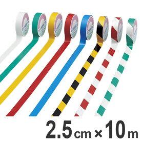 テープ カラーテープ 再帰反射テープ 25mm幅 10m 反射 日本製 ( 反射タイプ 粘着テープ 粘着 タイプ 反射テープ リフレクター 安全用品 安全グッズ 目印 表示 注意喚起 現場 用品 グッズ )【39ショップ】