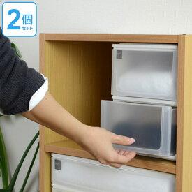 収納ケース ポスデコ A5サイズ 深型2段 カラーボックス用 2個セット ( 収納ボックス カラーボックス インナーボックス 引き出し 小物収納 収納用品 A5タイプ プラスチック 小物入れ 小物ケース レターケース インボックス )【5000円以上送料無料】