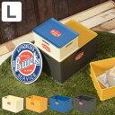 収納ボックス L 幅38×奥行26×高さ23cm ブルックリン ( カラーボックス インナーボックス 収納 収納ケース おもちゃ箱 プラスチック コンテナ 積み...