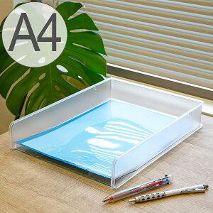 デスクトレー A4 ファイル 書類整理 squ+ ナチュラ ソーフィス ( 収納 デスクトレイ レタートレー プラスチック トレー トレイ レタートレイ 書類 クリアファイル 伝票整理 積み重ね スタッ