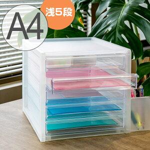 レターケース A4 浅5段 半透明 squ+ ナチュラ ソーフィス ( 収納 ファイルケース プラスチック 引き出し 書類整理 浅型 クリアファイル ファイル 仕分け 事務用品 デスク収納 机上収納 書類