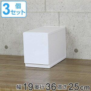 収納ケース 幅19×奥行36×高さ25cm 同色3個セット コレクトケース Lスリム 1段 squ+ ( 収納 収納ボックス 引き出し プラスチック スリム 仕切り 小物 衣装ケース スタッキング 積み重ね リビン