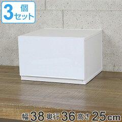 収納ケース幅37×奥行35×高さ25cm同色3個セットコレクトケースLワイド1段squ+