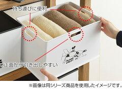 収納ボックスインボックスプレート付きミッキーマウスBタイプ