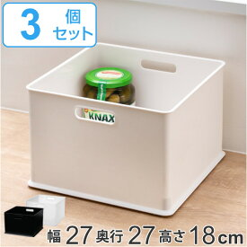 カラーボックス 横置き インナーボックス 収納 ハーフ ナチュラ インボックス プラスチック 日本製 3個セット ( 収納ボックス 収納ケース スタッキング 積み重ね ボックス おもちゃ収納 小物ケース 小物入れ 小物収納 持ち手付き )【39ショップ】