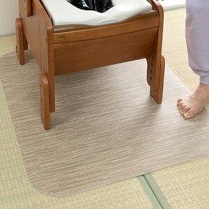 トイレマット ポータブルトイレ用 吸着 防水 床暖房対応 ( 置くだけ おくだけ 簡単 薄い カットできる 畳 和室 85×70cm 日本製 介護用品 福祉用具 排泄関連 簡易 ポータブルトイレ用マット す