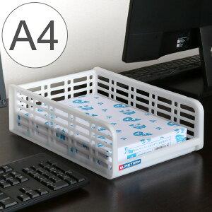 ファイルトレー 幅25×奥行35×高さ11cm A4 縦 レタートレー 収納ボックス ( A4サイズ トレイ トレー 収納 書類ケース 書類整理 ケース プラスチック 事務用品 卓上 机上 )【39ショップ】