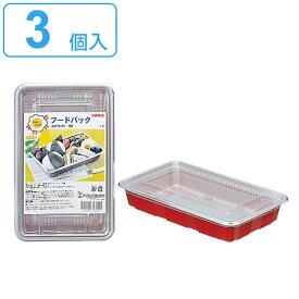 使い捨て容器 フードパックお弁当 中 3個入 ( プラスチック容器 クリアパック パック 容器 使い捨て お弁当箱 ランチボックス 蓋付き 蓋 ふた 3個 フタ 入れ物 三個 )【39ショップ】