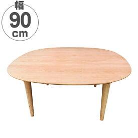 家具調こたつ 座卓 角型 突板仕上げ オーガサクラ2 90cm角 ( 送料無料 こたつ コタツ コタツテーブル ローテーブル リビングテーブル 食卓 こたつ本体 楕円形 木製 )【39ショップ】