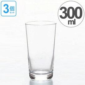 ガラス コップ 10タンブラー 生活定番 300ml 3個セット ( グラス ガラス食器 食器 ガラスコップ カップ 業務用 食洗機対応 )【39ショップ】