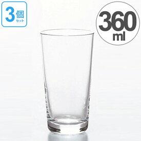 ガラス コップ 12タンブラー 生活定番 360ml 3個セット ( グラス ガラス食器 食器 ガラスコップ カップ 業務用 食洗機対応 )【39ショップ】