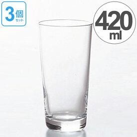ガラス コップ ロングタンブラー 生活定番 420ml 3個セット ( グラス ガラス食器 食器 ガラスコップ カップ 業務用 食洗機対応 )【39ショップ】