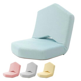 リラックスチェア ミニリクライニング座椅子 METO ( 送料無料 座椅子 座いす チェア チェアー 椅子 座イス いす イス フロアチェア リクライニングチェア 日本製 完成品 あぐら椅子 座敷椅子 リクライニング コンパクト グレー )【5000円以上送料無料】