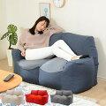 【リラックスに最適】大きくても移動は簡単!二人掛けも出来る特大ビーズクッション・ソファのおすすめは?