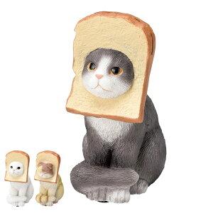 メモ クリップ 猫 パンネコ 文房具 ( メモクリップ メモホルダー メモ立て カード立て メモスタンド ポストカード スタンド 写真 カード 雑貨 文房具 デスク 卓上 オフィス ねこ ネコ 猫 )