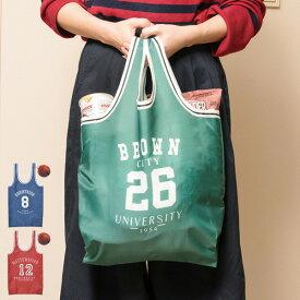 バッグ エコバッグ バスケットボール ポーチ付き ユニフォーム ( 買い物袋 ショッピングバッグ 鞄 バッグ かばん 収納 持ち歩き サブバッグ 携帯 コンパクト バスケ スポーツ )【39ショップ】