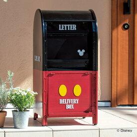 宅配ボックス 宅配メールボックス ミッキー ( 送料無料 宅配BOX メールボックス スタンドポスト 置き型 回覧板 郵便物 荷物 メール便 宅配便 再配達 不在時 受け取り 取り出しやすい ダイヤル錠 南京錠 玄関 )【39ショップ】