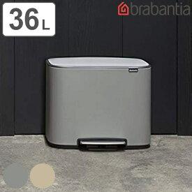 brabantia ブラバンシア ゴミ箱 Boペダルビン Luxury Collection 36L ( 送料無料 ごみ箱 フタ付き ダストボックス 分別 ごみばこ スリム 角型 おしゃれ ペダル 式 ダストBOX 約 35 l リットル )【5000円以上送料無料】