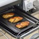 オーブントレイ グリルdeクック カリふわっトースターパン 日本製 ( 調理トレー グリル用 オーブントレイ 浅型 調…