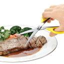 キッチンバサミ ケース付 たべやすい食事ハサミ かるラク ( キッチンはさみ 食事はさ...