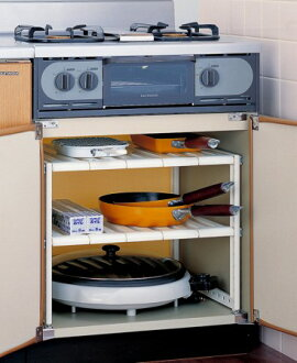 The Storage Frying Pan Rack By Grayline