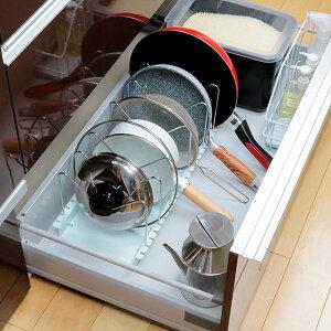 フライパン収納 フライパン・鍋フタスタンド 伸縮式 ソロエルスマート Soroelusmart ( フライパンスタンド 鍋フタスタンド シンク下収納 鍋蓋立て 伸縮 シンク下収納ラック フライパン 収納