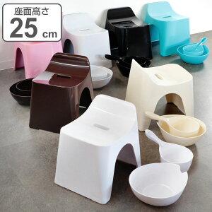 風呂椅子 洗面器 手桶 セット ヒューバス バススツール まとめ買い 3点セット 座面25cm ( 風呂イス 風呂いす せんめんき バスチェア バスチェアー 高さ 25cm 25 滑り止め 風呂おけ 風呂桶 湯桶