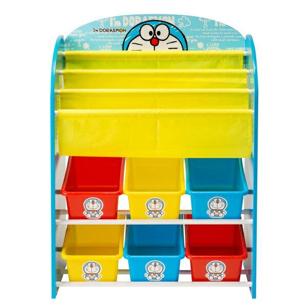 収納ラック キッズ 収納 ラック ドラえもん Im Doraemon おもちゃ箱 本棚 子供用 スリム ( 送料無料 キッズ収納 子ども 子供 収納ボックス 絵本 本 おもちゃ 収納ケース おもちゃ入れ BOX ドラエモン どらえもん )【5000円以上送料無料】