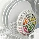 食洗機用小物バスケット 大小セット 便利グッズ ( キッチングッズ 食器洗い 小物カゴ 食洗機用小物かご 小物入れ …